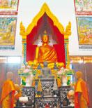 Wat Sawang Arom (Wat Rawai)