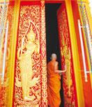 Wat Sil Supa Ram (Wat Luang Pu Supa)