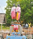 Wat Thepkrasattri (Wat Ban Don)