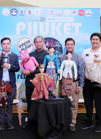 Phuket Harmony World Puppet 2018 – Press Conference