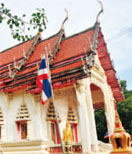 Wat Thep Nimit
