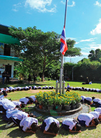 Kalapattana School