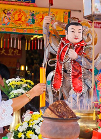 Samkong Shrine, Phuket
