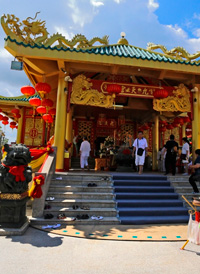 Kew Tain Keng Shrine