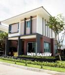 Phuket Property 2012