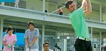 Phunaka Golf Academy