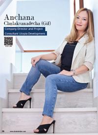 Anchana Chulaksanadecha (Gif)