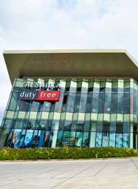 The Shilla Duty Free Phuket