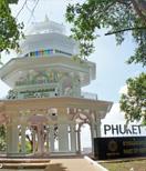 Phuket Attractive Place - Khao rang