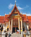 Wat Chai Tararam (Wat Chalong)